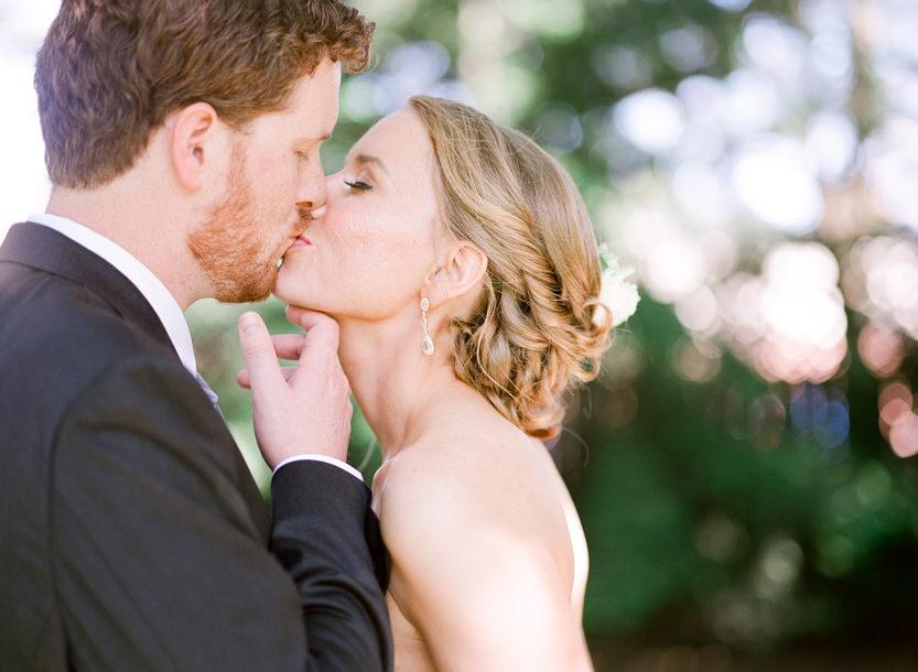 Aldie_Mansion_Wedding_Pictures-Schon_Photography-111