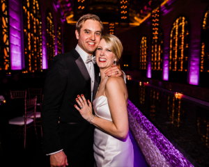 Elegant Center City Wedding