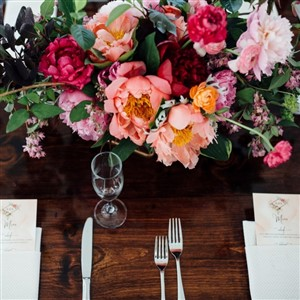Flower Centerpiece with Peonies by Splints and Daisies