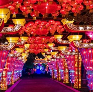Chinese Lantern Festival Arch